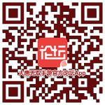 大唐无双手游官方论坛APP下载