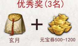 奖励1.png