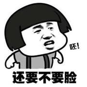 iNBCyYbltybdayv.jpg!a-3-540x_副本.jpg
