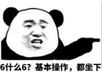 athCnXblzkmhxhg.jpg!a-3-540x_副本.jpg