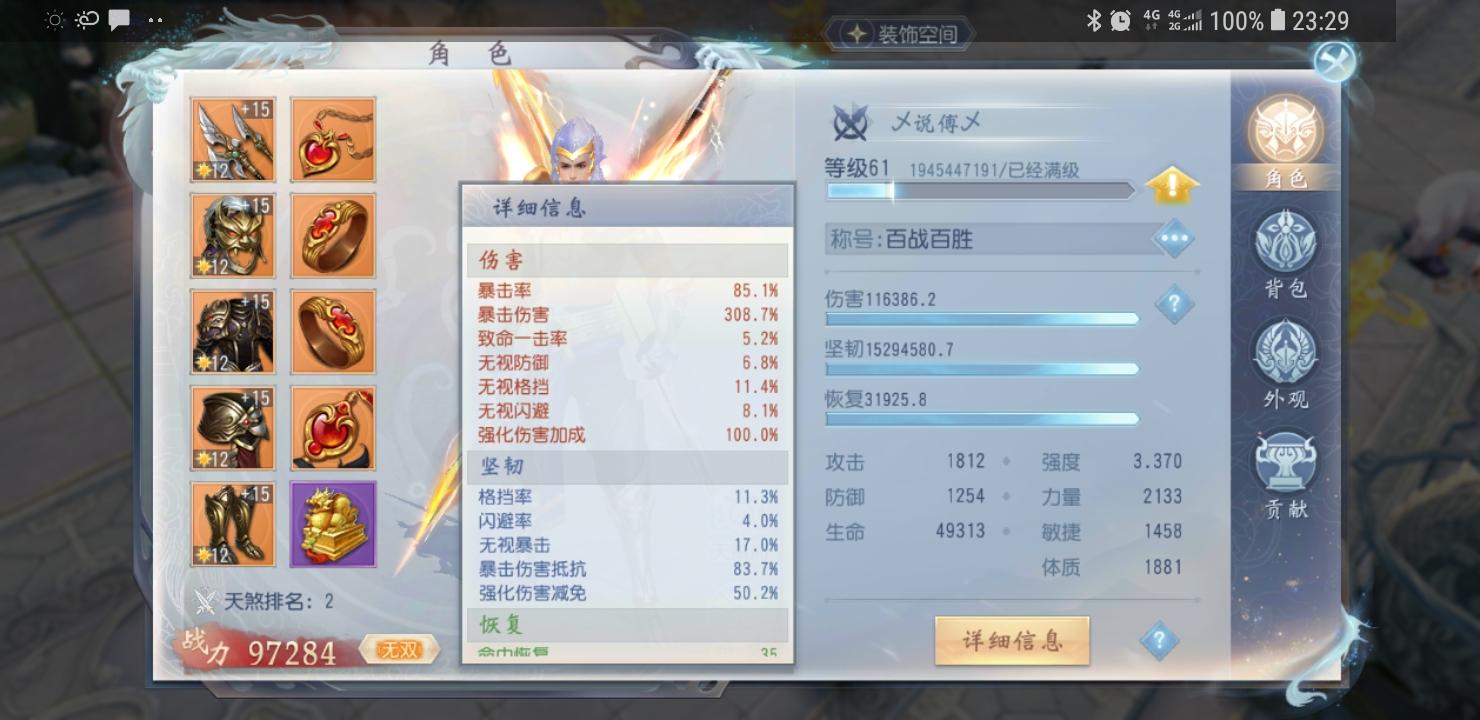 Screenshot_20181009-232952_澶у攼鏃犲弻.jpg