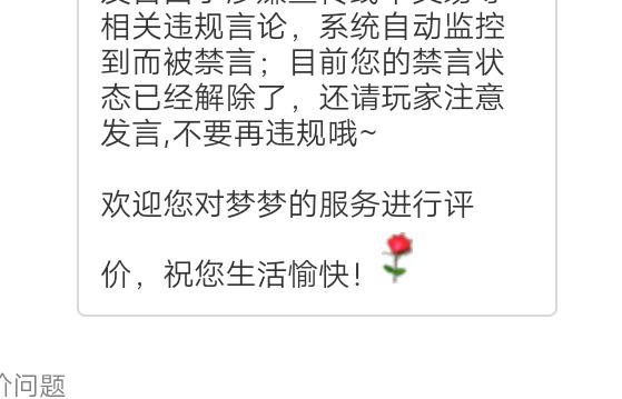 Screenshot_2019_0203_154525.png