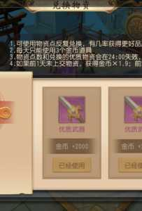 秒杀大宝剑!!!